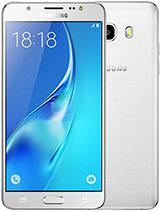 Samsung Galaxy J5 2016 Edition