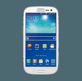 Samsung Galaxy S3 Neo GT-I9300I (16 GB)