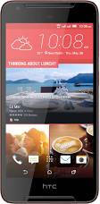 HTC Desire 628 3GB/32GB