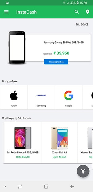 sell_used_phone
